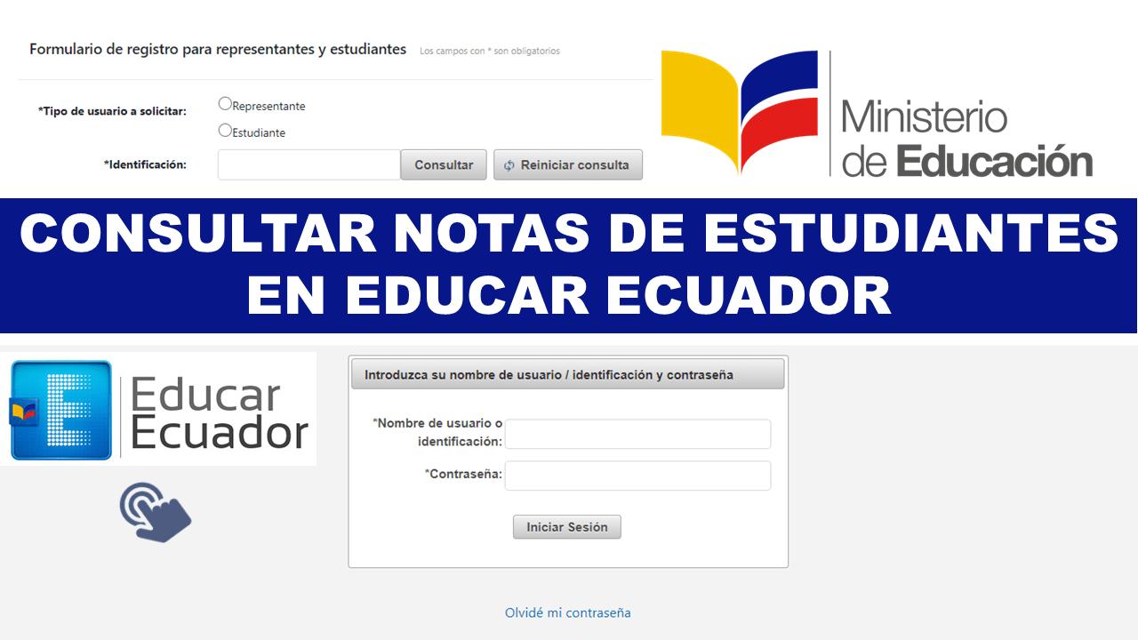educarecuador